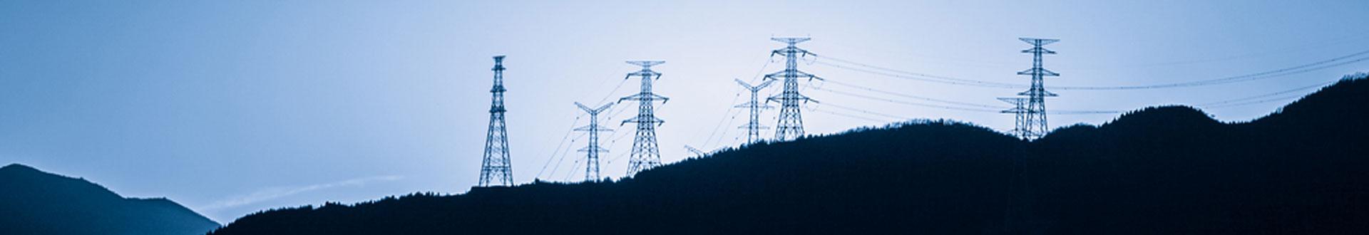 pylons-nerc